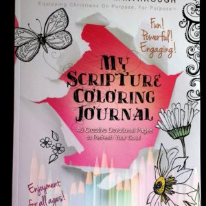 My Scripture Coloring Journal (Cover)